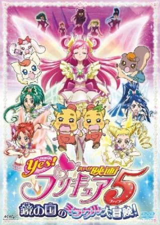 Eiga Yes! Precure 5: Kagami no Kuni no Miracle Daibouken!