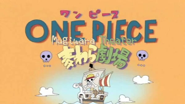One Piece: Straw Hat Theater, One Piece Strawhat Theater, One Piece: Mugiwara Theater,  ワンピース 麦わら劇場