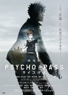 Psycho-Pass Movie مترجم