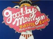 Good-by Marilyn