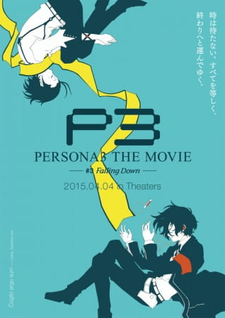 Persona 3 the Movie 3: Falling Down, PERSONA3 THE MOVIE —#3 Falling Down—