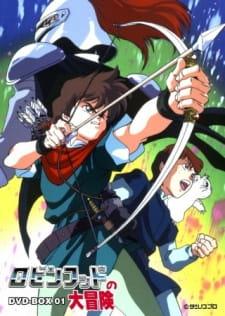 doraemon movie 05 nobita no makai daibouken