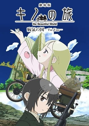 Kino no Tabi: The Beautiful World - Byouki no Kuni - For You, Kino's Journey: The Beautiful World - The Land of Sickness: For You, Land of Illness, Land of Disease,  キノの旅 -the Beautiful World- 病気の国 -For You-