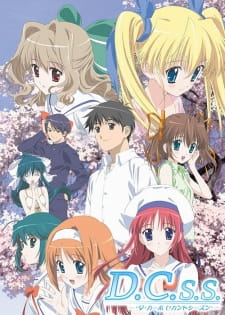Nonton D.C.S.S: Da Capo Second Season Subtitle Indonesia Streaming Gratis Online