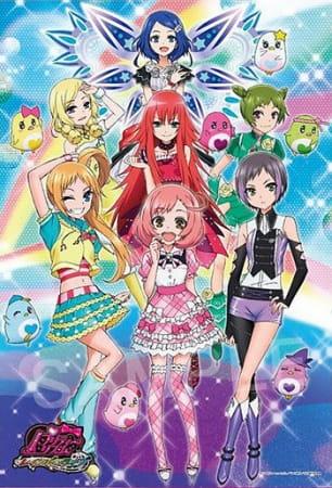 Cover Pretty Rhythm: Rainbow Live