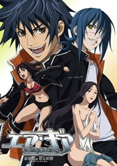 Air Gear: Kuro no Hane to Nemuri no Mori - Break on the Sky, Air Gear OVA,  エア・ギア 黒の羽と眠りの森 -Break on the Sky-