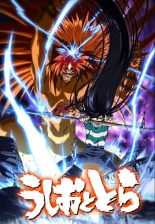 Ushio to Tora (TV) Subtitle Indonesia