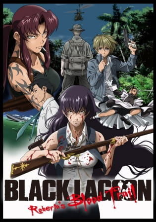 Black Lagoon: Roberta`s Blood Trail