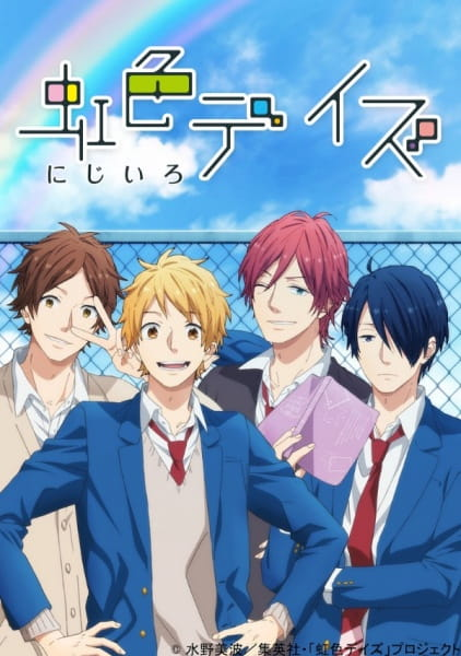 Nijiiro Days Anime Cover