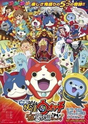Eiga Youkai Watch: Enma Daiou to Itsutsu no Monogatari Da Nyan!