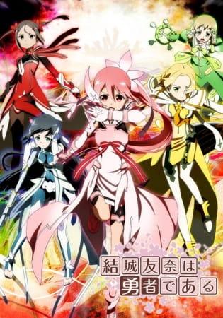 Yuki Yuna is a Hero, Yuki Yuna is a Hero,  Yuki Yuna wa Yusha de Aru, Yuuki Yuuna is a Hero, YuYuYu,  結城友奈は勇者である