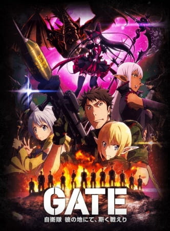 GATE, GATE,  Gate: Thus the JSDF Fought There! Fire Dragon Arc, Gate: Jieitai Kanochi nite, Kaku Tatakaeri - Enryuu-hen,  GATE(ゲート)自衛隊 彼の地にて、斯く戦えり 第2クール