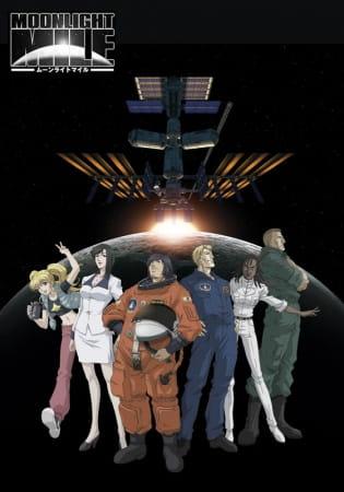 Moonlight Mile: 1st Season - Lift Off