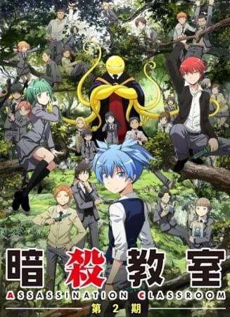 Ansatsu Kyoushitsu 2nd Season poster