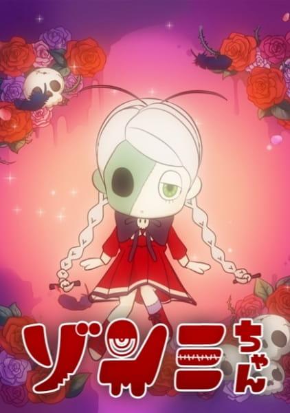 Zonmi-chan