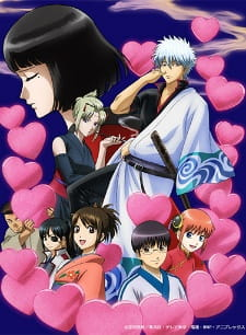 Nissin Cup Noodles China x Gintama