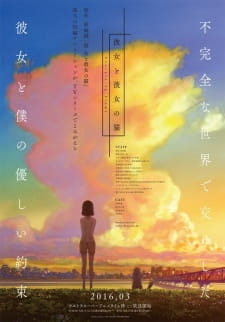 Kanojo to Kanojo no Neko: Everything Flows picture