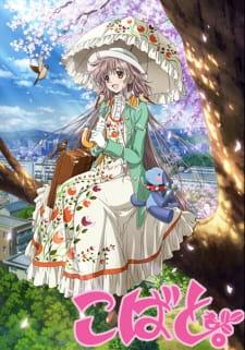 Kobato Special