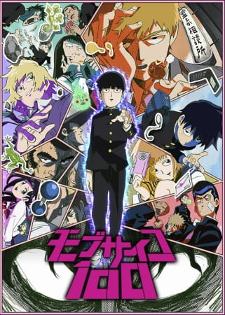 Mob Psycho 100, Mob Psycho 100,  Mob Psycho Hyaku, Mob Psycho One Hundred,  モブサイコ100