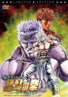 Hokuto no Ken: Toki-den