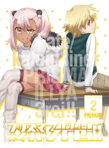Fate/kaleid liner Prisma☆Illya 3rei!! picture