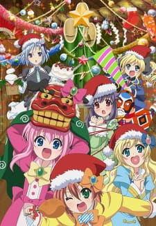 Tantei Opera Milky Holmes: Fun Fun Party Night♪ - Ken to Janet no Okurimono