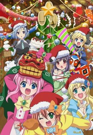 Tantei Opera Milky Holmes: Fun Fun Pearly Night - Ken to Janet no Okurimono
