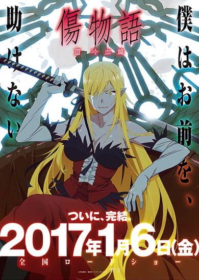 Kizumonogatari III: Reiketsu-hen Anime Cover