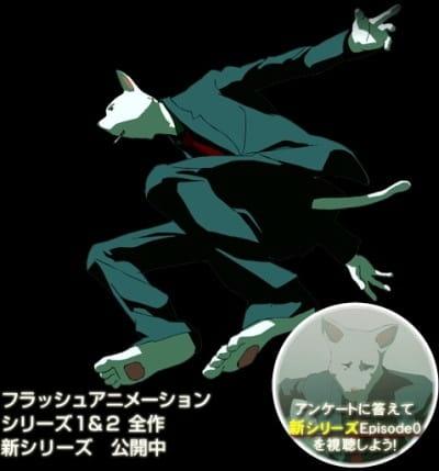 Catman Series 3