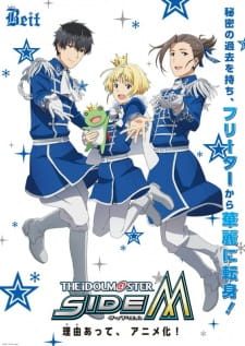 The iDOLM@STER SideM picture