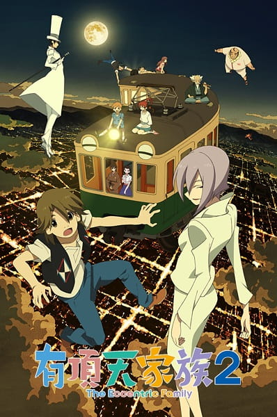 The Eccentric Family 2, The Eccentric Family 2,  Uchoten Kazoku 2,  有頂天家族2