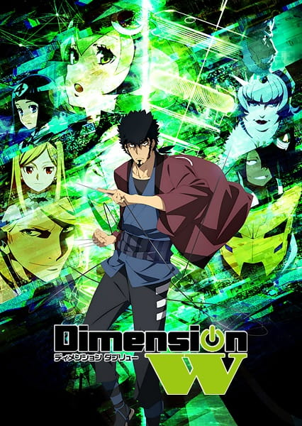 Dimension W Anime Cover