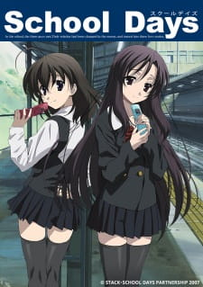 School Days Subtitle Indonesia