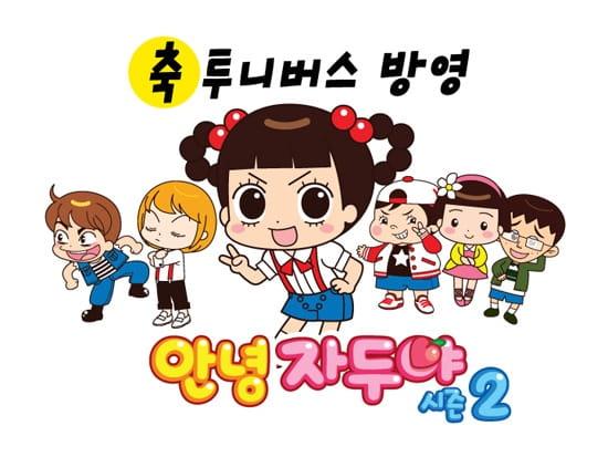 Annyeong Jaduya