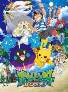 Pokemon Sun & Moon picture