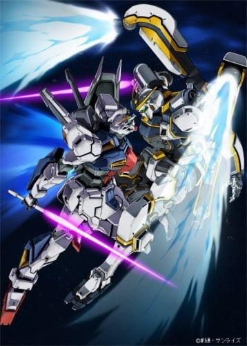 Mobile Suit Gundam: Twilight Axis - Red Blur poster