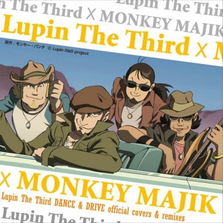 Lupin the Third x Monkey Majik, Lupin III, Monkey Majik,  Lupin The Third