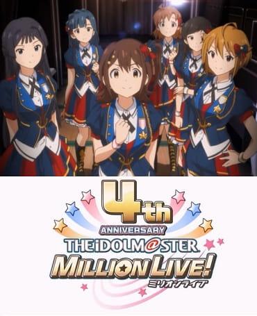 The iDOLM@STER Million Live! 4th Anniversary PV, アイドルマスター ミリオンライブ!4周年記念PV