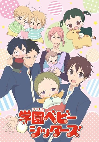 Gakuen Babysitters