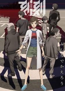 Garo: Honoo no Kokuin