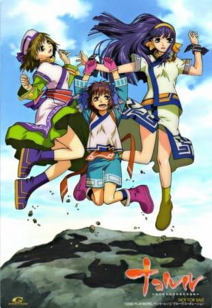Cover Nakoruru: Ano Hito kara no Okurimono