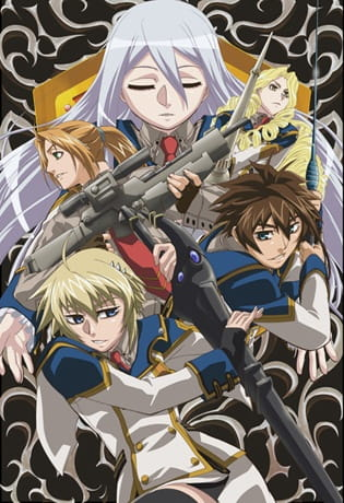 Chrome Shelled Regios Anime Cover