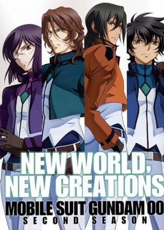 Mobile Suit Gundam 00: Second Season, Mobile Suit Gundam 00: Second Season,  Kidou Senshi Gundam 00 2nd Season, Mobile Suit Gundam 00 2nd Season, Gundam 00 S2,  機動戦士ガンダム00 セカンドシーズン