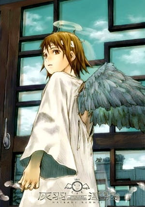 Haibane Renmei, Haibane Renmei,  Charcoal Feather Federation,  灰羽連盟
