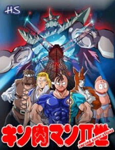 Kinnikuman II Sei: Second Generations