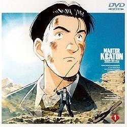 Master Keaton OVA, マスターキートン