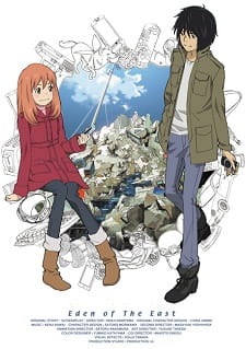 Eden of The East, Eden of The East,  Higashi no Eden,  東のエデン