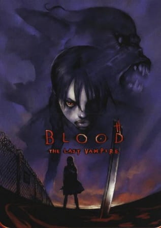 Blood: The Last Vampire, Blood: The Last Vampire,  BLOOD THE LAST VAMPIRE (ブラッド ザ ラスト ヴァンパイア)