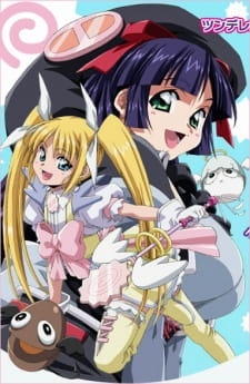 Bishoujo Senshi Sailor Moon SuperS Specials