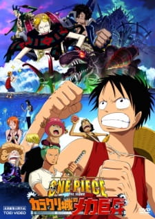 Nonton One Piece Movie 7: Karakuri-jou no Mecha Kyohei Subtitle Indonesia Streaming Gratis Online